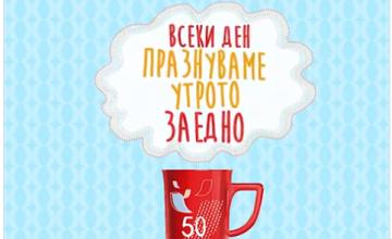 Спечелете 25 комплекта чаши от Nescafe