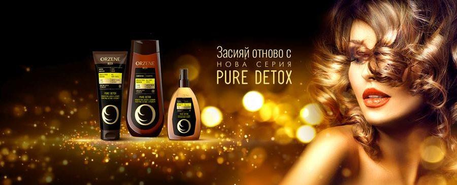 Спечелете козметични продукти с марка Orzene