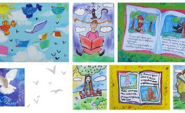 Нарисувай любимата си книга и спечели