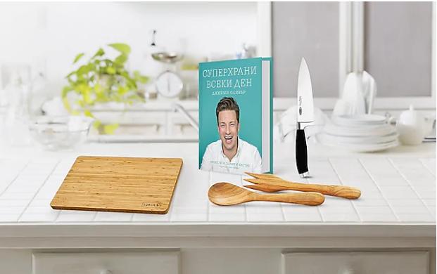 Спечелете всяка седмица книгата на Джейми Оливър и още чудесни награди за Вашата кухня