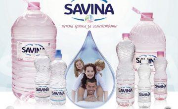 Спечелете диспенсър за вода и още награди от вода Савина
