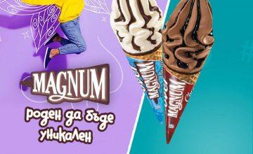 Спечели сладоледи MAGNUM Over за цял месец