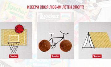 Спечелете оригинална награда Loacker – хамак, чадър или чаша