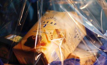 Спечелете три кошници с продукти ЗАХИРА