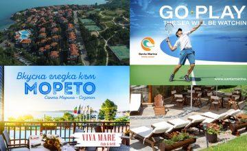 Спечелете ваканция в една от шестте топ дестинации на Черноморието