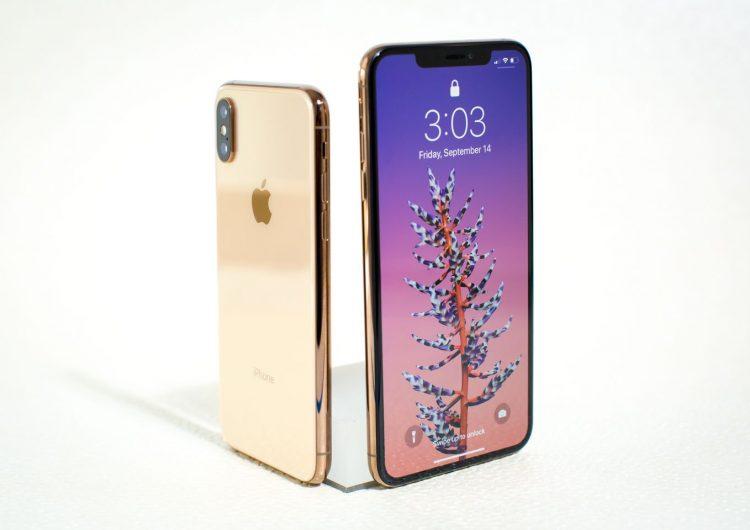Спечелете три смартфона Apple iPhone XS