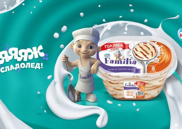 Спечелете вкусен сладолед FAMILIA Vanilla Caramel syrup 505g