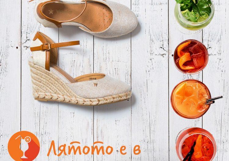Спечелете екскурзия в Гърция и 15 чифта сандали от PUNTO