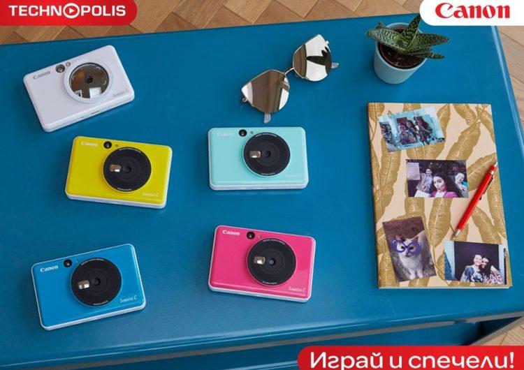 Спечелете фотоапарат Canon Zoemini C