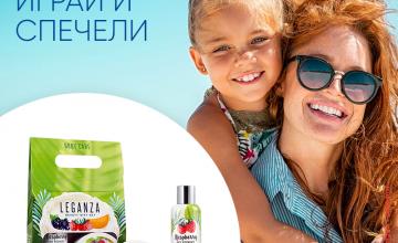 Спечелете козметичен комплект малина и йогурт от Роза Импекс