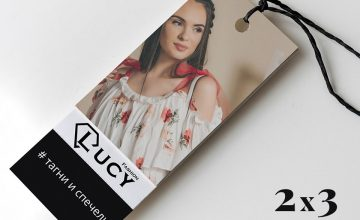 Спечелете 6 ваучера по 300 лв. от LUCY Fashion