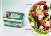 Спечелете кулинарно пътешестви в северна Гърция и вкусни продукти от Саяна