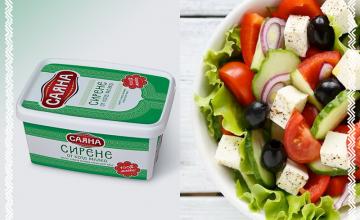 Спечелете кулинарно пътешествиe в северна Гърция и вкусни продукти от Саяна