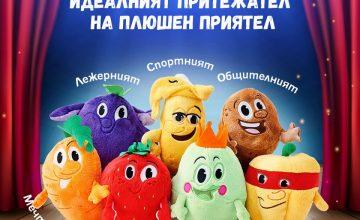 Спечелете 5 плюшени играчки от Lidl