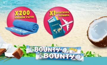 Спечелете почивка на Малдивите и 200 плажни кърпи от Bounty