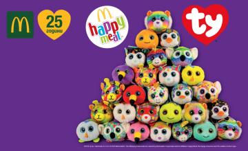 Спечелете безплатен детски рожден ден в ресторант на Макдоналдс