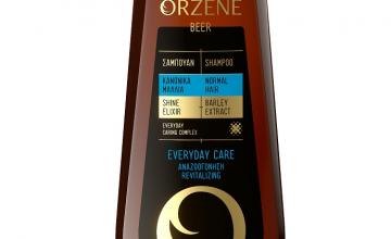 Спечелете пет козметични награди от Orzene