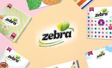 Спечелете 15 комплекта с продукти ZEBRA