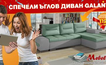 Спечелете ъглов диван Galant – Зелено и сиво