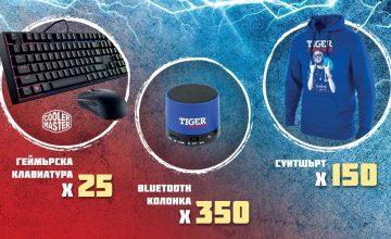 Спечелете 25 геймърски клавиатури, 150 суитшърти и 350 колонки от Tiger Energy Drink