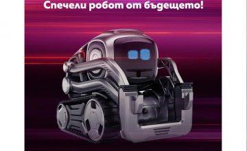 Спечелете два домашни робота Vector