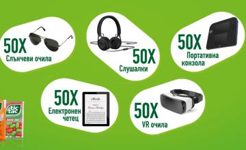 Спечелете ваучери за слънчеви очила, VR очила, електронни четци, портативни конзоли и слушалки от Tic Tac
