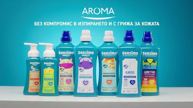 Спечелете 5 комплекта Sensimo течен прах за цветно пране и омекотител