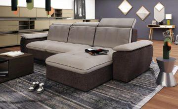 Спечелете нов диван НАНИ
