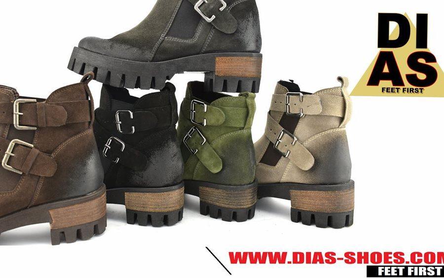 Спечелете чифт обувки 'ДИАС' по избор