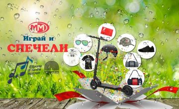 Спечелете електически скутер ZERO 9, спортни обувки, сакове, очила и още награди