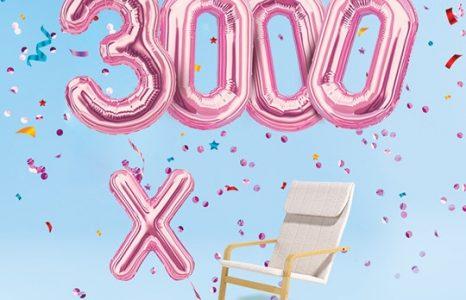 Спечелете 3 000 релакс стола 'Максим'