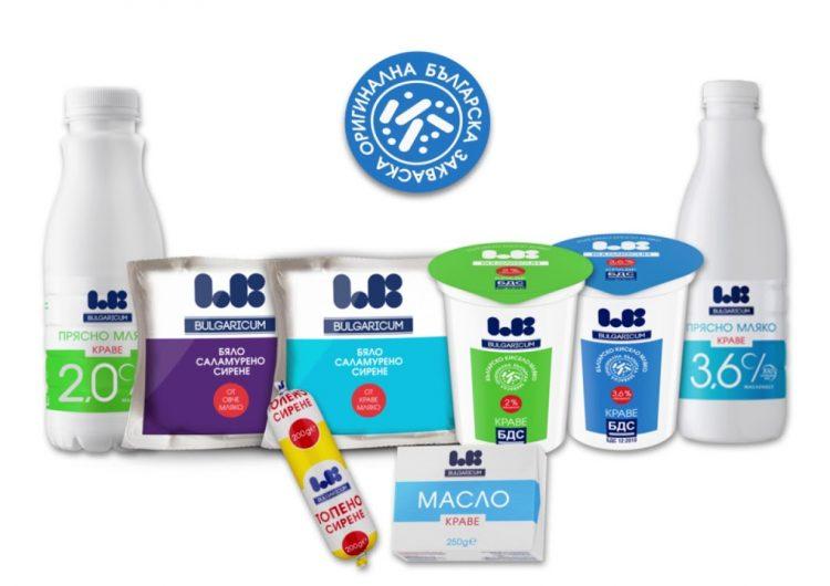 Спечелете 10 кошници с млечни продукти LB Bulgaricum