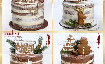 Спечелете чудесни коледни торти