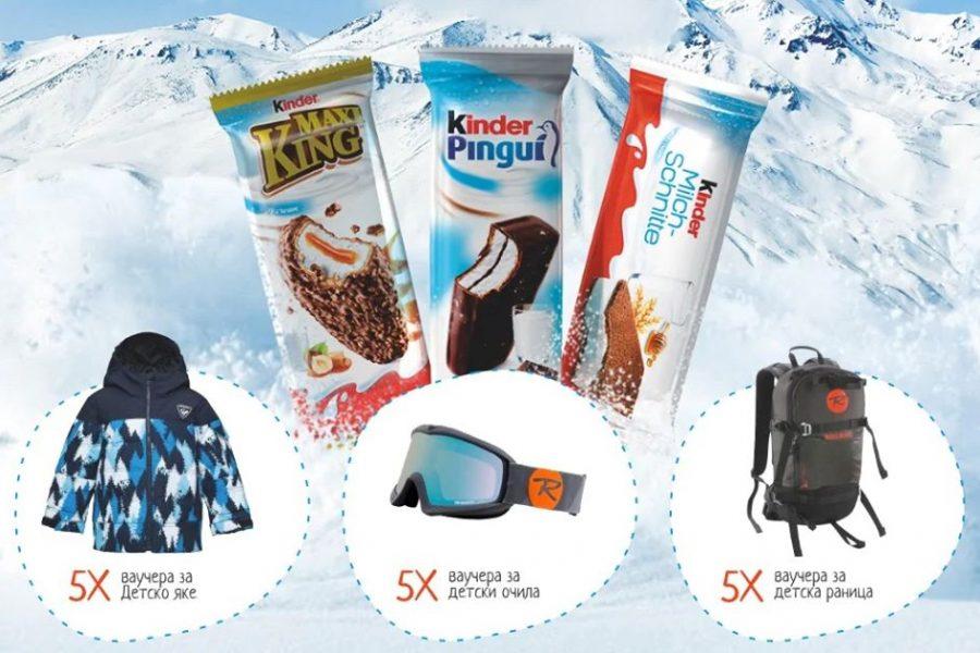 Спечелете ваучери за Rossignol от Kinder и Kaufland