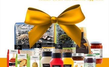 Спечелете 15 награди с избрани продукти на Oberon