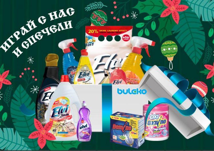 Спечелете кошница с продукти от Булеко