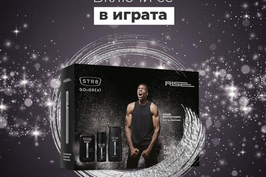 Спечелете три  комплекта с продукти STR8