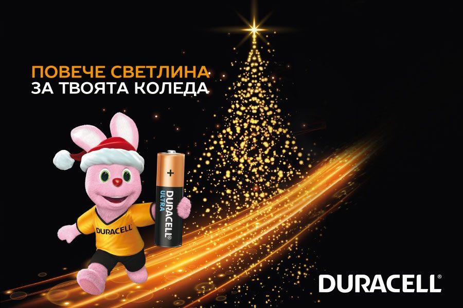 Спечелете хиляди награди от Duracell