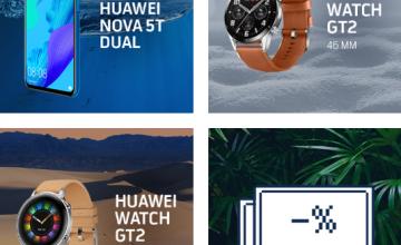 Спечелете смартфон Huawei Nova 5T и смарт часовник Huawei Watch GT2