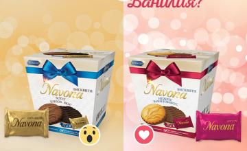 Спечелете 1600 кутии с вкусни бисквити Navona