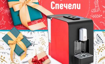 Спечелете италианска кафе машина Café Ditalia Chikko