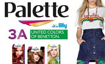 Спечелете 13 ваучера по 99 лева всеки от Benetton