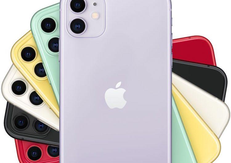 Спечелете смартфон iPhone 11