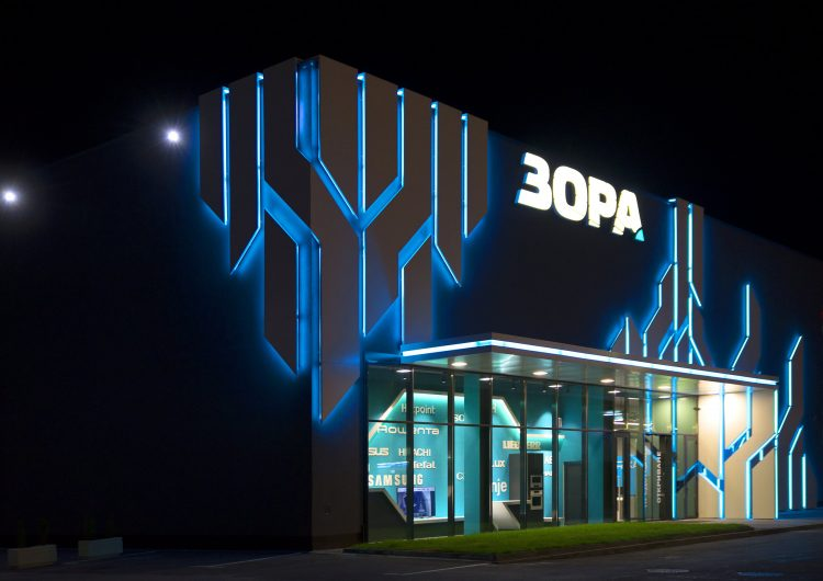 Спечелете 86 ваучера на стойност до 1000 лева за пазаруване в магазини Зора