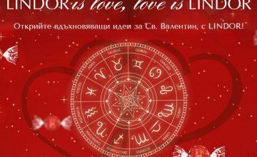 Спечелете 15 комплекта бонбони в кутии сърце от Lindor
