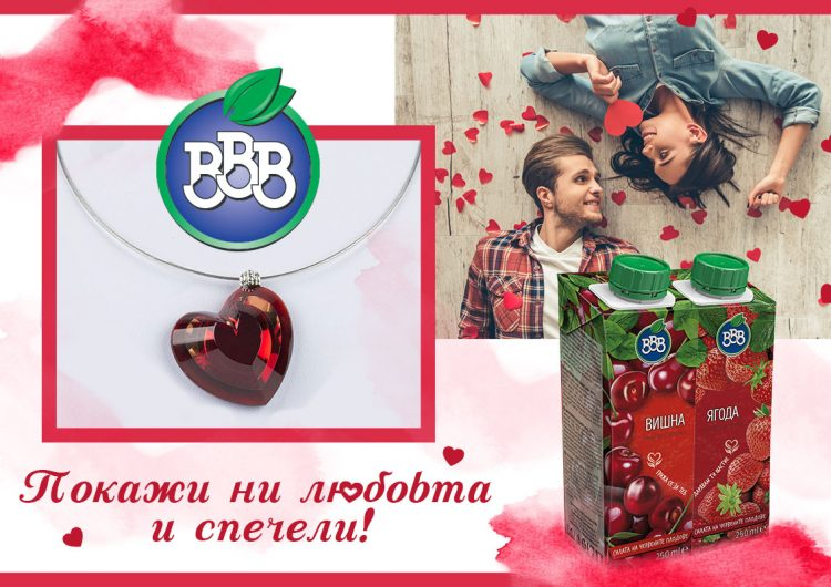Спечелете кристално колие Red Heart от Unique Art Boutique