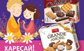 Спечелете 3 комплекта бисквитиери 'Un Grande Amore'