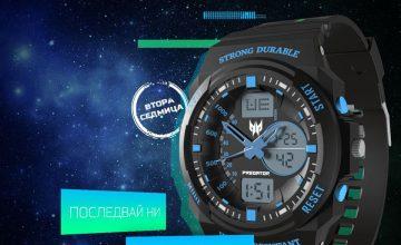 Спечелете 20 часовника Predator Fan Watch от Acer