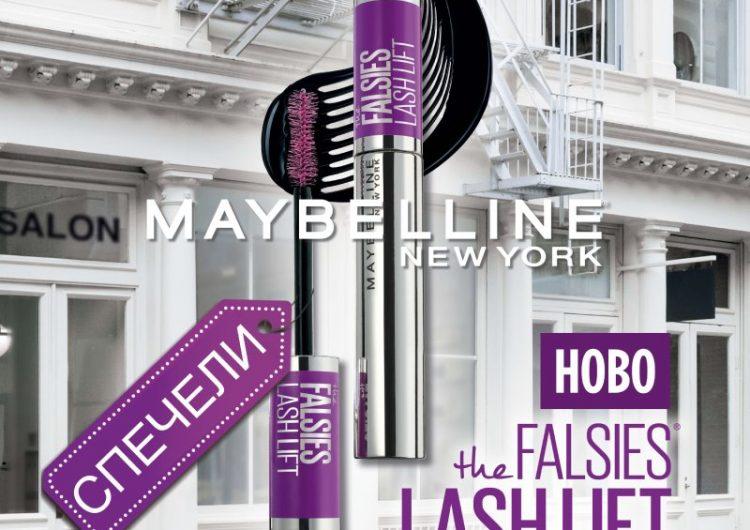 Спечелете 20 спирали на Maybelline Falsies Lash Lift