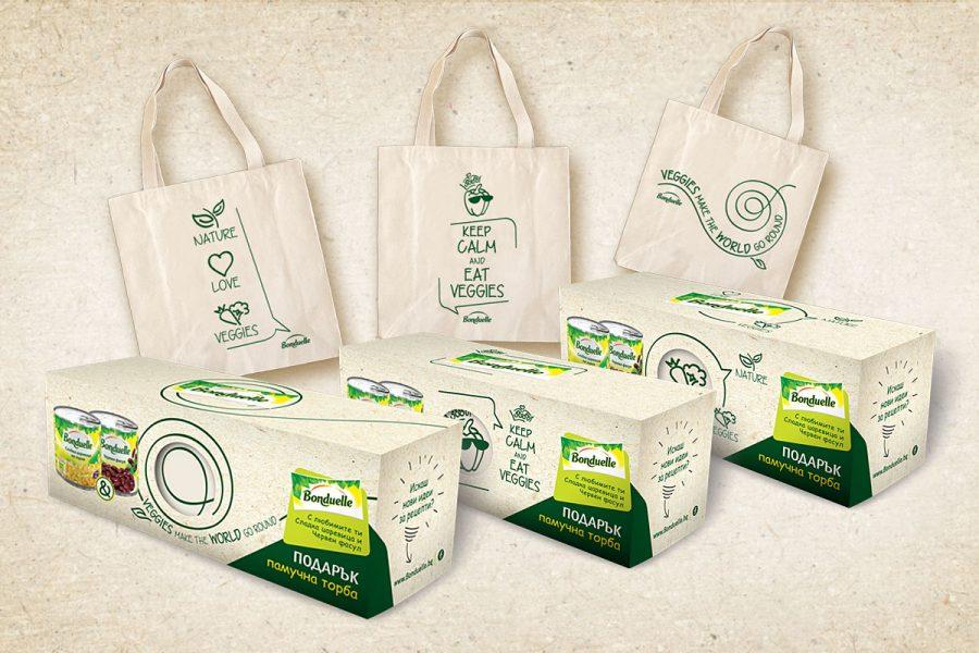 Спечелете пълния комплект от 3 торбички + 2 продукта Bonduelle